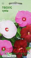 """Семена цветов Гибискус, 5 шт, """"Елітсортнасіння"""",  Украина"""