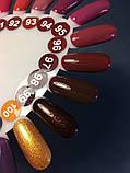 Гель-лак Nice for you № 97 (красно-коричневый) 8.5 мл, фото 2