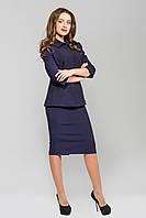 Синяя теплая юбка