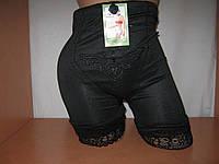 Панталоны утягивающие черные с карманчиком р.4XL