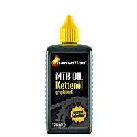Смазка для цепи Hanseline MTB-Oil 125 мл
