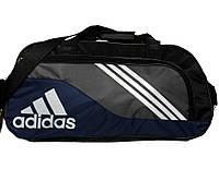 Мужская спортивная дорожная сумка под Adidas (707)