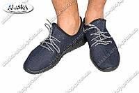 Мужские кроссовки темно-синие (Код: 134)