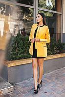 Женское желтое  кашемировое пальто со змейками. Арт-9891/79