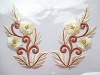 """Аплікація вишивка клейова парна """"Квіти"""" крем з тракотом 11 см, 1пара"""