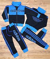 Детский Спортивный Костюм Adidas Двойка Цвет Синий без капюшона  Рост 80-110 см