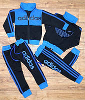 Детский Спортивный Костюм Двойка в стиле Adidas Синий без капюшона Рост 80-110 см
