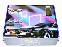 Автосигнализация Car Bar односторонняя