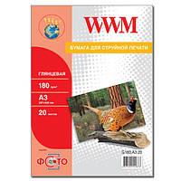 Фотобумага WWM Глянцевая 180г/м кв, А3, 20л (G180.A3.20)