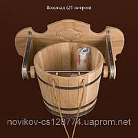 Ведро- водопад для бани 25 литров (эконом)