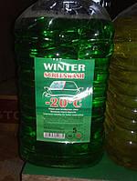Омыватель стекол зимний -20С 4.5л