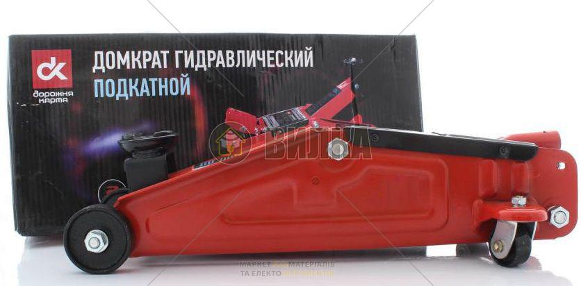 Домкрат 2т 130=355 мм гидравлический подкатной в кейсе, Дорожная Карта FJ-03PVC