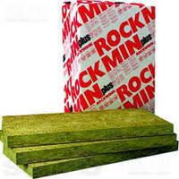 Утеплитель ROCKWOOL (Роквул) ROCKMIN (Рокмин) базальтовая теплоизоляция
