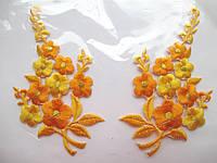 """Аплікація вишивка клейова парна """"Квіти"""" світло-оранжеві, 12 см 1пара"""