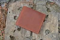 Мужской бумажник классика компакт 3010 (Коньячный)