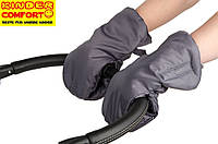 Муфта-рукавицы для рук на коляску (серая)