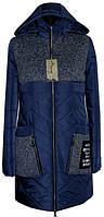 Демисезонная женская куртка из плащевки, с трикотажными вставками