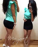 Яркий женский костюм у-5210493