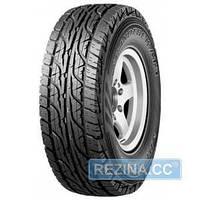 Всесезонная шина DUNLOP Grandtrek AT3 215/65R16 98H Легковая шина