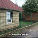 """Панельный забор из сварной сетки """"Рубеж"""", фото 5"""