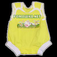 Детский песочник-майка, р. 68 ткань КУЛИР 100% тонкий хлопок, ТМ Baby art  3397 Желтый