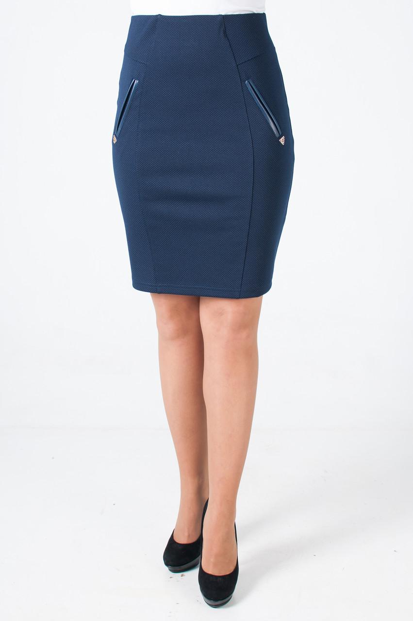 Молодежная трикотажная юбка с завышенной талией Дилси синяя