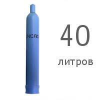 Кислородный баллон (40л.)