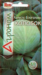 Капуста Колобок , 30Н