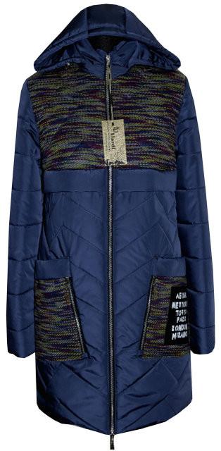 Куртка с карманами и съемным воротником