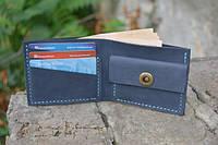 Мужской бумажник классика компакт 3013 (Синий)