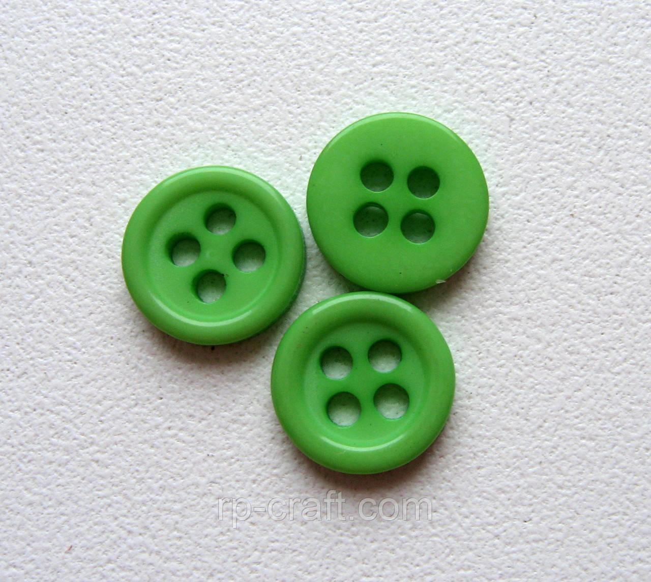 Пуговица пластиковая, зеленая, 9 мм.