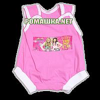 Детский песочник-майка, р. 68 ткань КУЛИР 100% тонкий хлопок, ТМ Baby art  3397 Розовый1