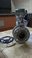 Затвор поворотный 32с330нж Ду400 Ру16 дисковый фланцевый , фото 1
