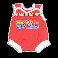 Детский песочник-майка, р. 62 ткань КУЛИР 100% тонкий хлопок, ТМ Baby art  3397 Красный