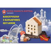 Мини-конструктор из керамических кирпичиков «Парикмахерская», серия «Старый город»