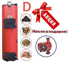 Дровяной котёл SWaG 20D мощностью 20 кВт