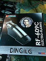 Профессиональный триммер для бритья dingilg 609 // 609 0519