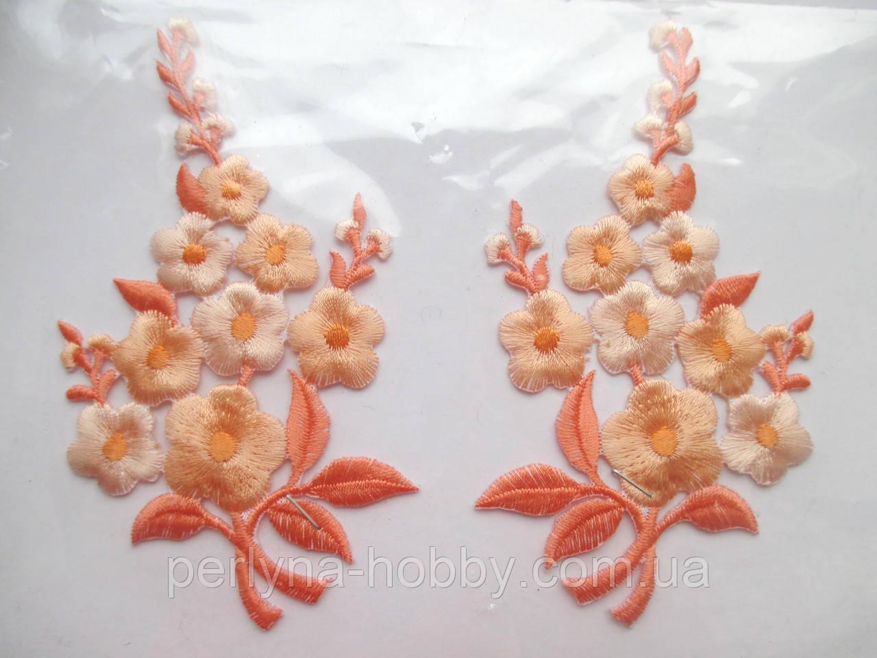 """Аплікація вишивка клейова парна """"Квіти"""" персикові, 12 см 1пара"""