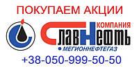 Акции Славнефть