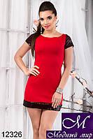 Вечернее женское красное платье мини (р. 42,44,46,48) арт. 12326