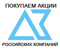 Антанта Капитал