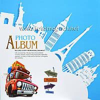 Фотоальбом MEGA подарочная коробка (альбом для фотографий) 500/10х15см.