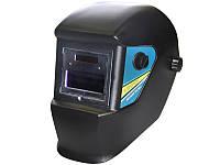Зварювальна маска хамелеон Forte МС - 1000