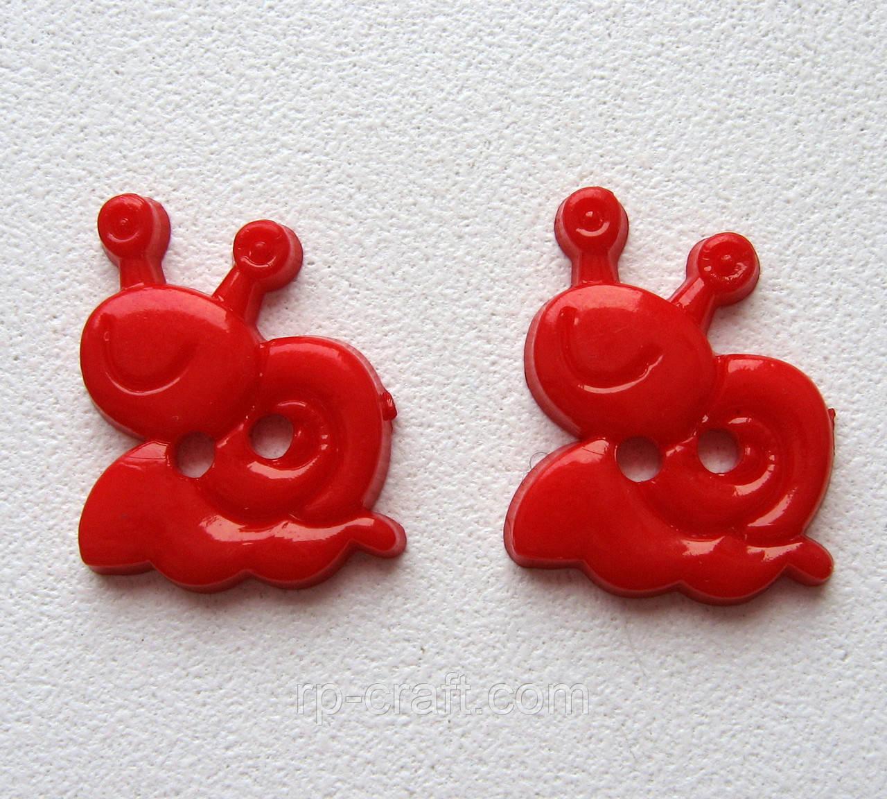Пуговица пластиковая, декоративная, фигурная. Улитка красная