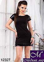 Вечернее женское черное платье мини (р. 42,44,46,48) арт. 12327