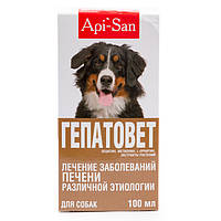 Гепатовет суспензия для собак 100 мл Апи-Сан