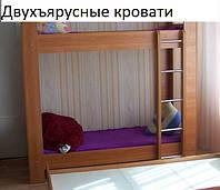 Двухъярусная кровать для детской «Вега»