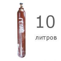 Гелиевый баллон (10л.).