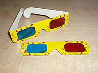 3D стерео очки КАРТОН анаглифные профессиональной серии