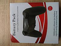 Дополнительная батарея для PS4 контроллера Dualshock 4